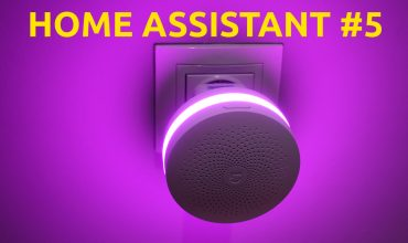 Home Assistant #5: Enlazamos nuestro Xiaomi Gateway