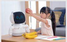 Xiaomi Nuwa Xiaodan el robot inteligente de Xiaomi