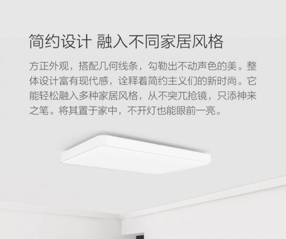 Yeelight presenta un nuevo panel inteligente de LED