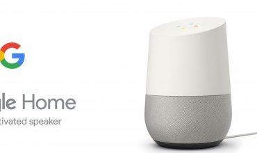 Notición: ¡Google Home funciona por fin en español!