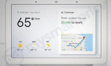 Este es el posible Google Home Hub que se presentará el 9 de Octubre