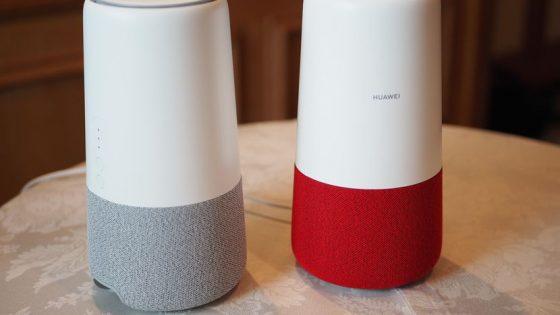 Huawei AI Cube será el nuevo altavoz inteligente con Alexa