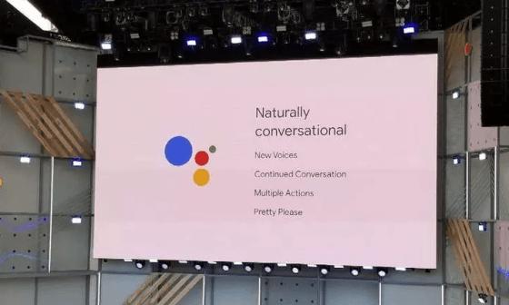 Google Assistant recibirá soporte para 14 nuevos idiomas