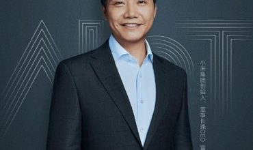 Xiaomi anuncia colaboración con IKEA