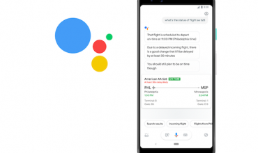 Google Assistant es capaz de predecir el retraso de los vuelos