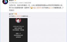 Xiaomi podría lanzar 2 altavoces inteligentes en China de la mano de Microsoft