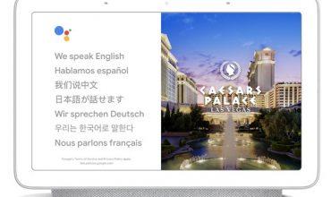 Google Assistant activa el modo intérprete de forma global