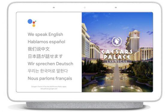 La cadena de hoteles Hyatt anuncia que incluirá el modo intérprete de Google Assistant