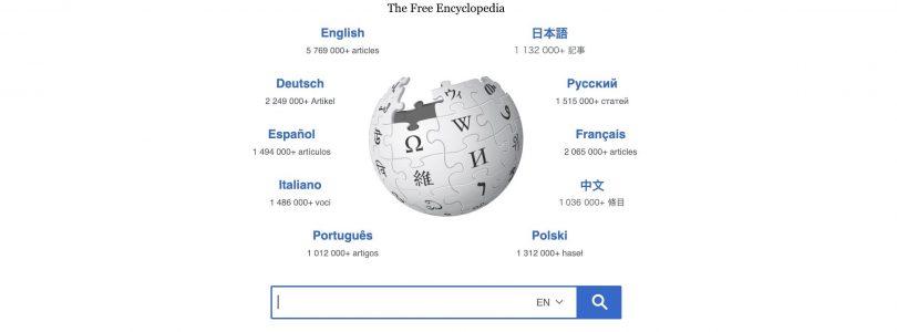 Google dona 2 millones de dólares y recursos a Wikipedia por su uso