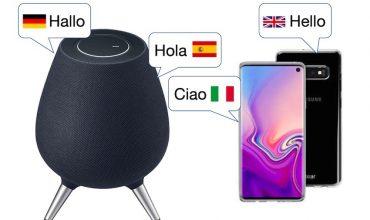 Bixby introduce oficialmente 4 nuevos idiomas y los Galaxy Home llegarán en Abril