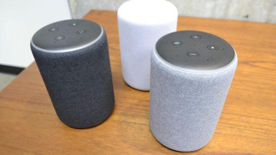 Amazon lanza un creador de skills para automatizar la lectura de blogs y otras webs