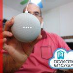 Google Home Mini: Review y opinión