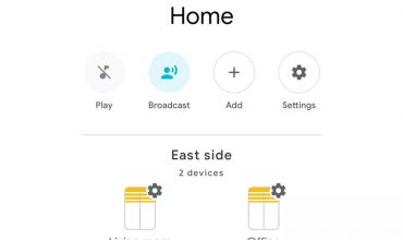 Google Assistant adquiere soporte nativo de persianas inteligentes