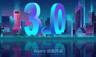 Aqara anunciará dispositivos Zigbee 3.0 en la feria CBD Trade Fair en China