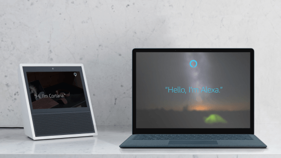 Microsoft confirma que sus grabaciones de Cortana y de Skype también son escuchadas