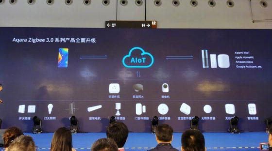 Aqara presenta el M2 Homekit Hub junto a nuevos productos