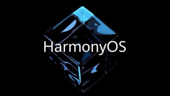 HarmonyOS, la alternativa de Huawei al baneo de Estados Unidos