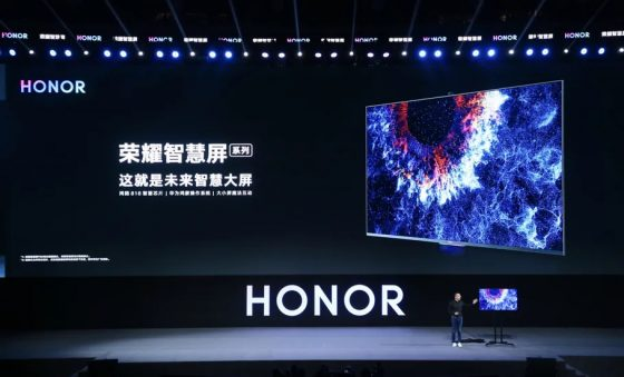 HarmonyOS: El primer dispositivo será una Smart TV de Honor