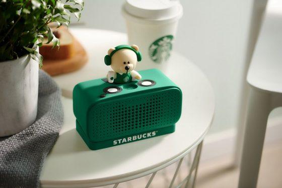 Starbucks lanza en China el pedir por medio de la voz en los altavoces de Alibaba Tmall Genie
