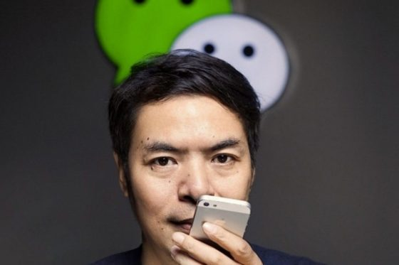 El asistente WeChat Xiaowei podría lanzarse a finales de este año
