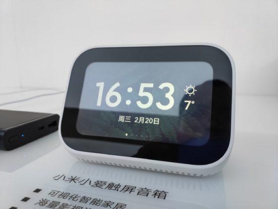 XiaoAI, el asistente de Xiaomi podría lanzarse pronto de forma global