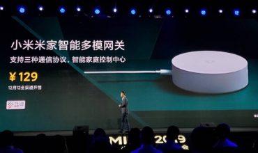 precio del nuevo gateway de Xiaomi