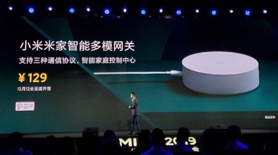 Se publica el precio del nuevo gateway de Xiaomi