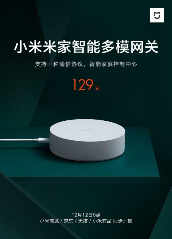 precio del gateway 3.0 de xiaomi