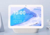 XiaoAI Touchscreen Pro 8