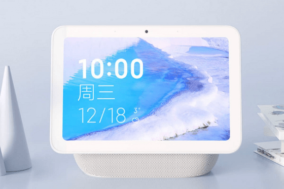 XiaoAI Touchscreen Pro 8: Xiaomi presenta su Smart Display