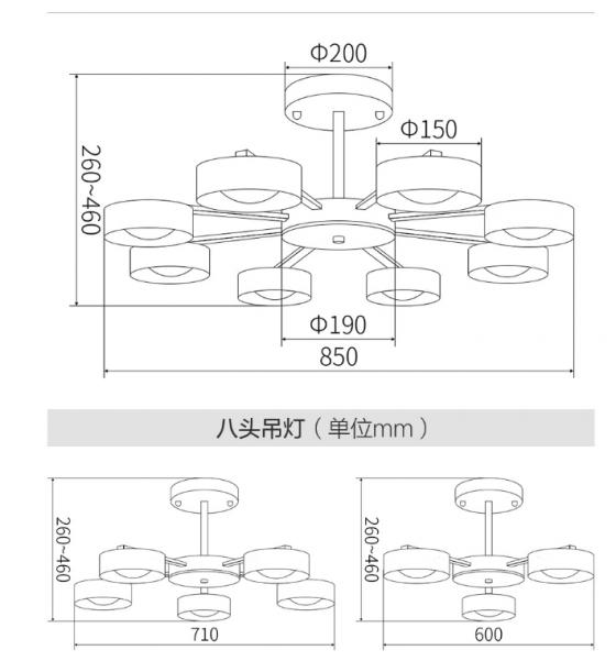 dimensiones de la lámpara de araña