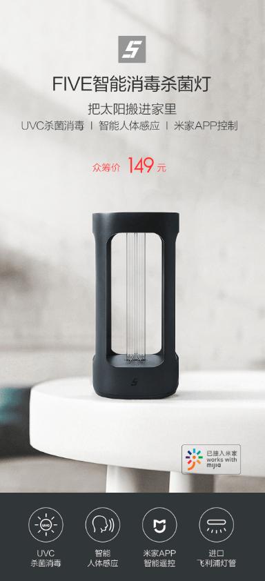 lanzamiento de la lámpara de Xiaomi