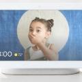 Google assistant permitirá el ajuste de la sensibilidad de la palabra de activación