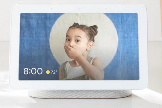 Google trabaja en el ajuste de sensibilidad para la activación