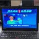 baidu envía smart displays a los hospitales de Wuhan