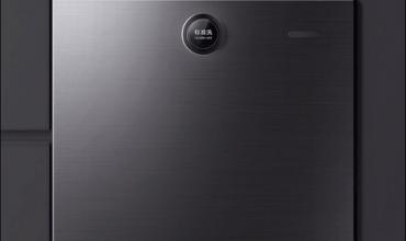 Lavavajillas inteligente de Xiaomi