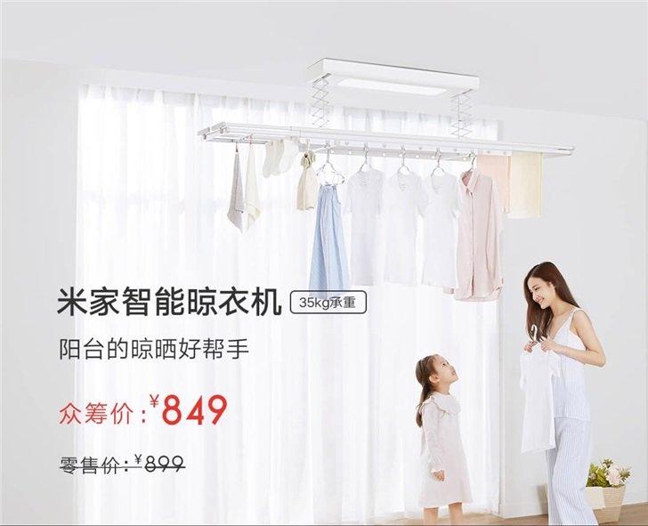Lanzamiento del tendedero de Xiaomi