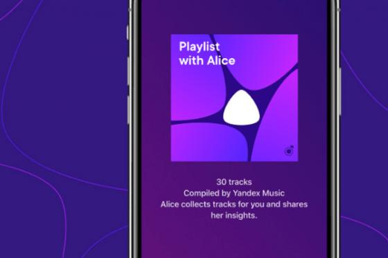 Alice, el asistente de Yandex, ofrece información sobre las canciones en tiempo real