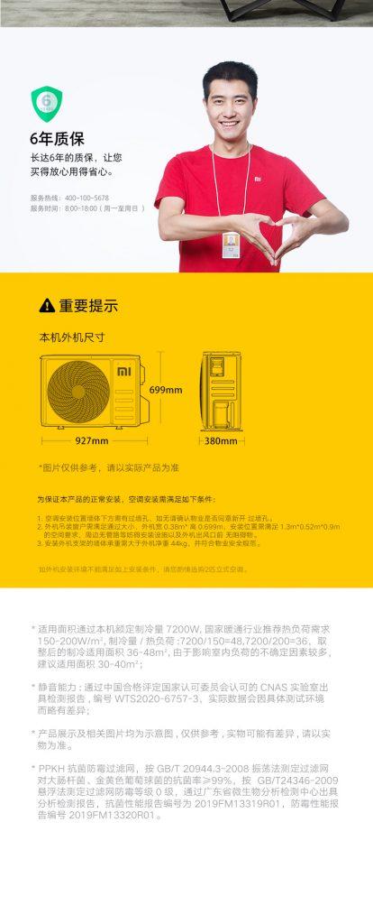 dimensiones del aparato exterior