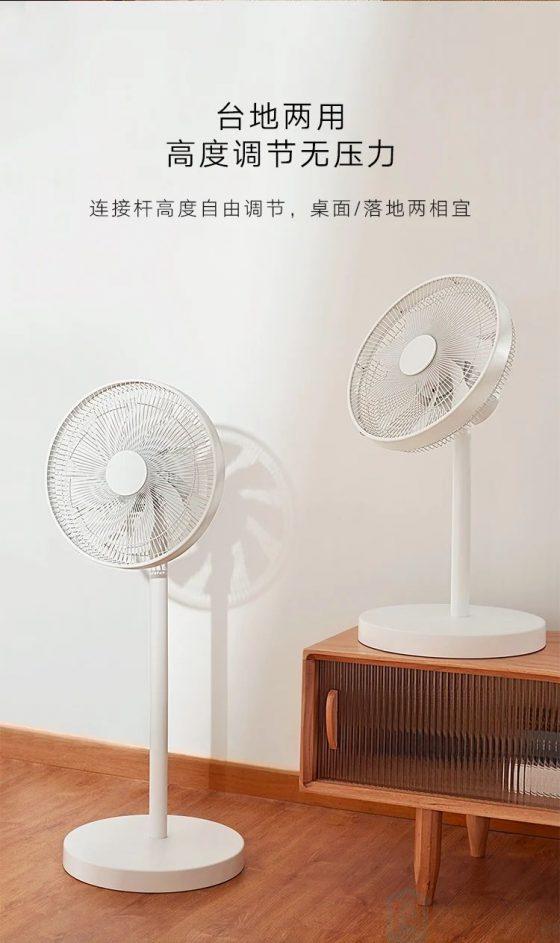 Ventilador Inteligente Huawei