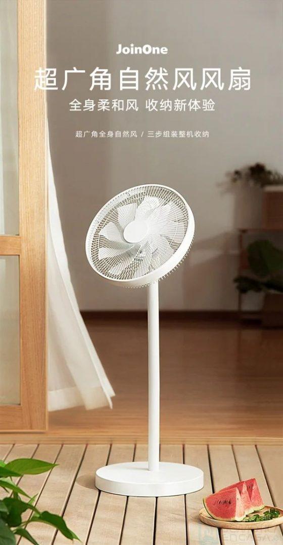 Anuncio ventilador Huawei