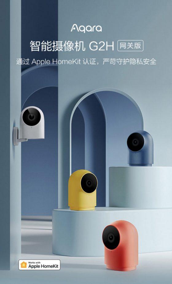 Las cámaras Aqara G2H aparecen a la venta en China