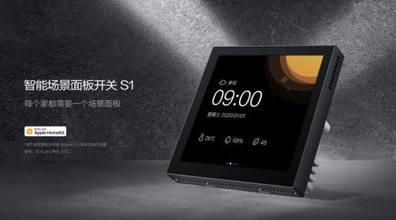 Aqara presenta nuevos productos: S1 Smart Scene, Smart Lock P100, Motor de cortina y Sensor T1