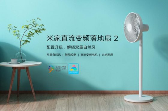 Xioami presenta el Mijia DC 2, un nuevo ventilador inteligente