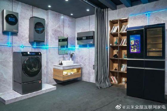 Colección de electrodomésticos inteligentes de Viomi