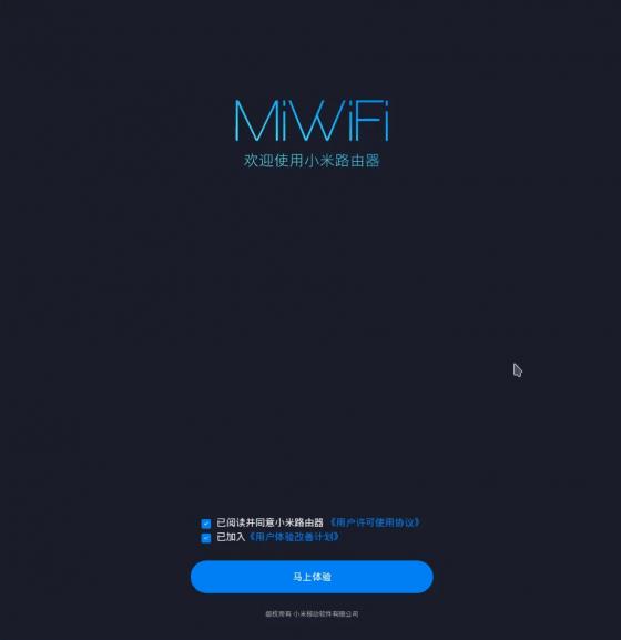 Pantalla de inicio del Xiaomi Mi Router AC2100