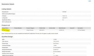 Xiaomi Mi Flood detector pasa por la certificación Bluetooth