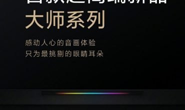 Smart TV de Xiaomi de gama alta el 2 de Julio