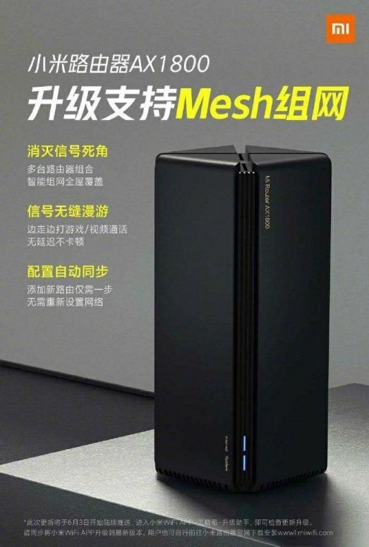 actualización del router Xiaomi AX1800 para dotar de tecnología Mesh