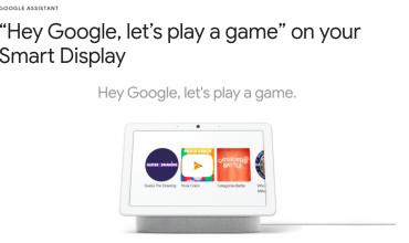 google lanza nuevos juegos para las Smart Displays